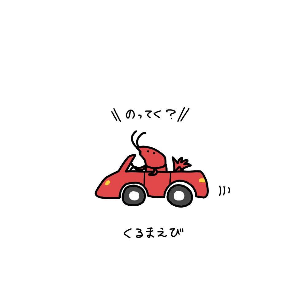 お文具の小ネタ【小さき食べ物たち】