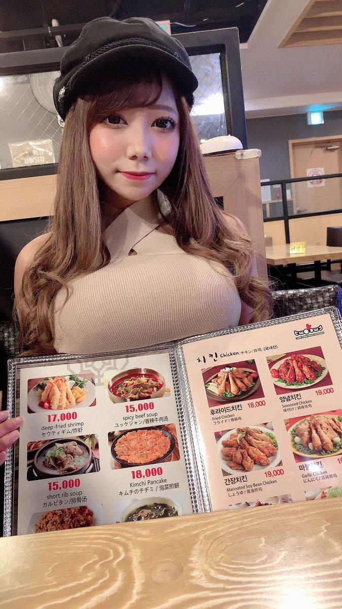 おっぱいカムサハムニダ2日目韓国〜