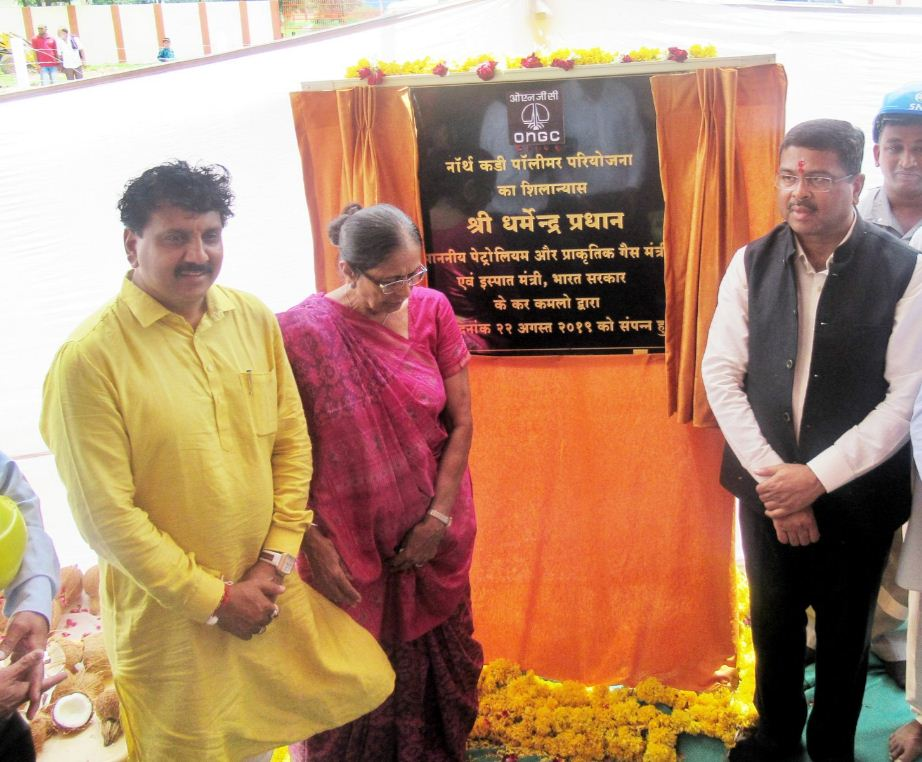 Union Minister Dharmendra Pradhan lays foundation stone of ONGC's North Kadi Polymer Project in Gujarat