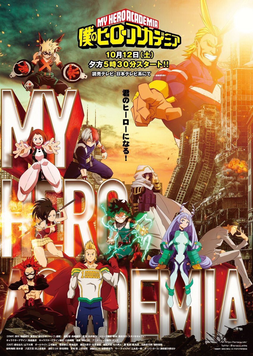 Boku no Hero Academia - Season 4 - New Promo Poster
