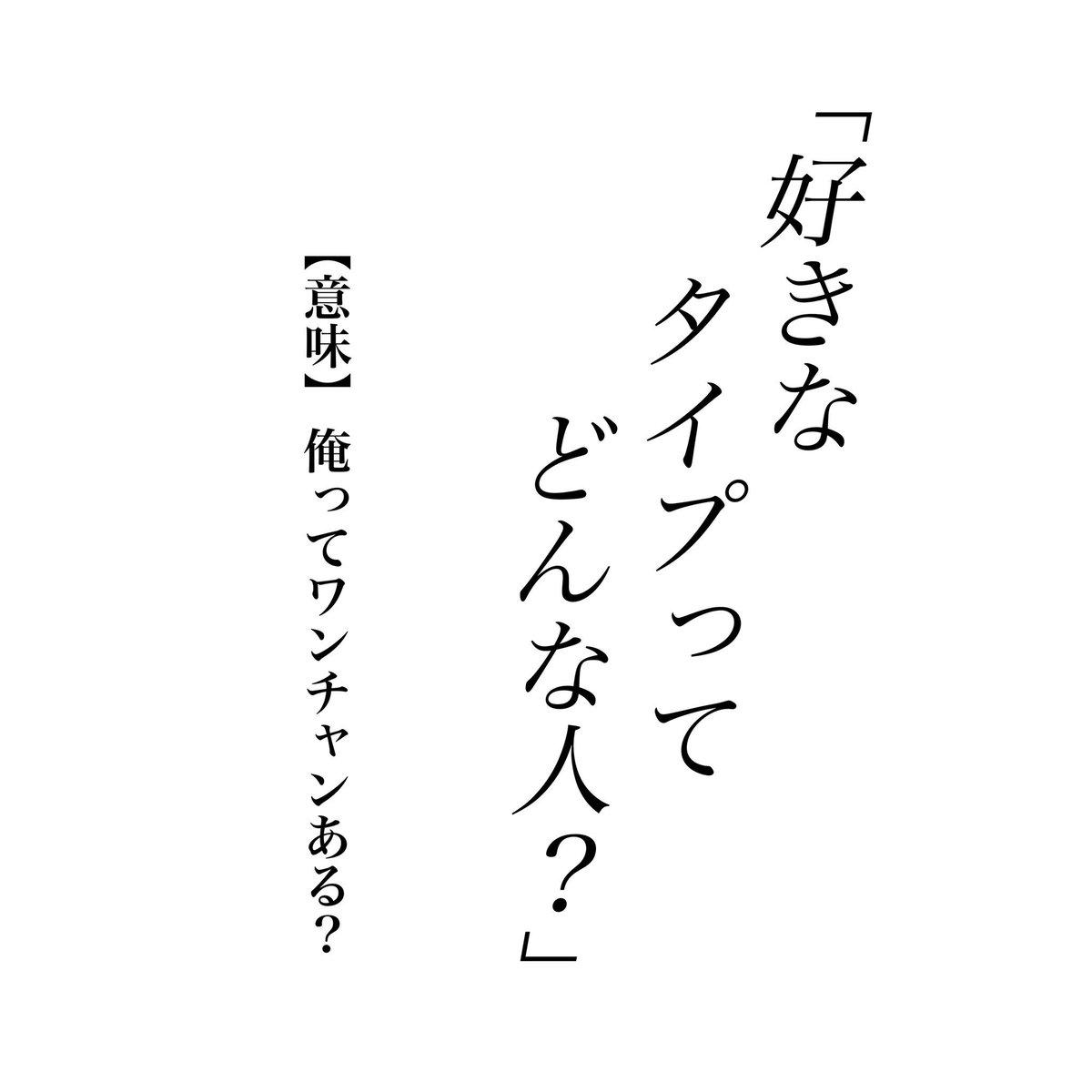 ★クソ恋愛辞典★8
