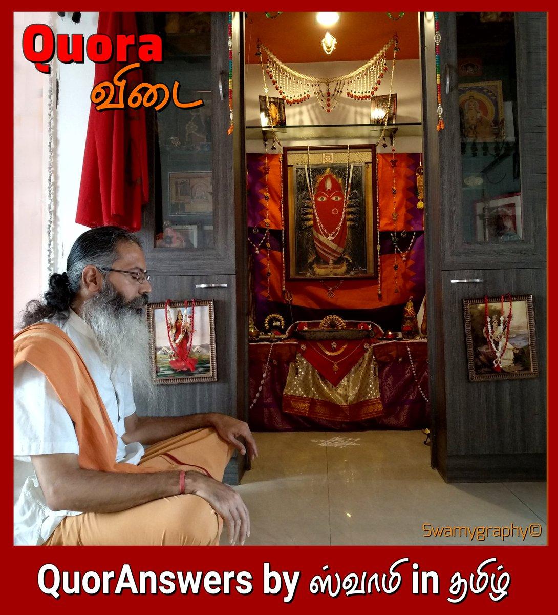 உங்களை நெகிழவைத்த ஒரு பெண்மணியின் வாழ்க்கைக் கதை எது! 🤔😂🙃 ~Quoraவிடை by ஸ்வாமி   #Devi #shakti #Akilandeswari #parasakthi #shiva #kalabhairava #shaktipeetam #daksha #mother #goddess #lingabhairavi #divine #feminine #Mythology #culture  #QuoraVidai #Grace