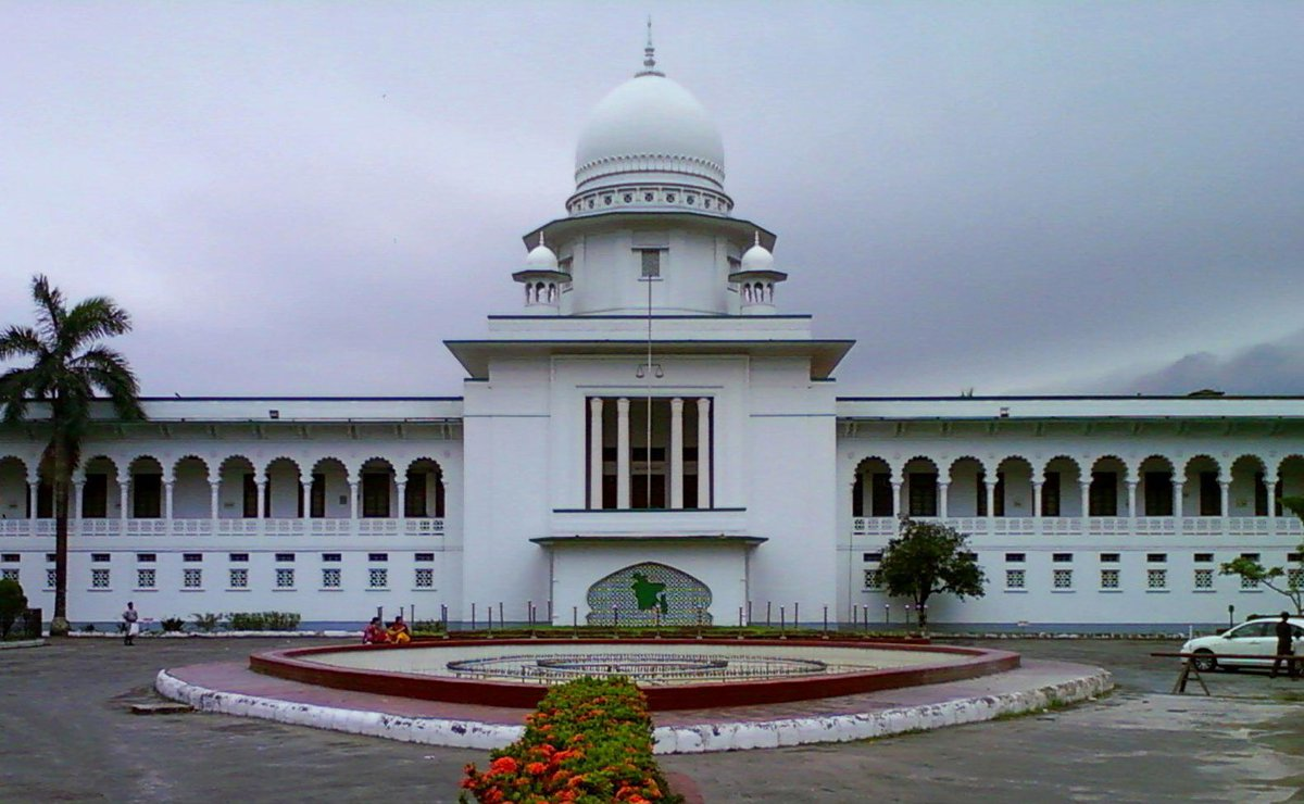 Three  HC Judges temporarily relieved of their judicial duties in BangladeshRead More: https://bit.ly/2ZpTUMg