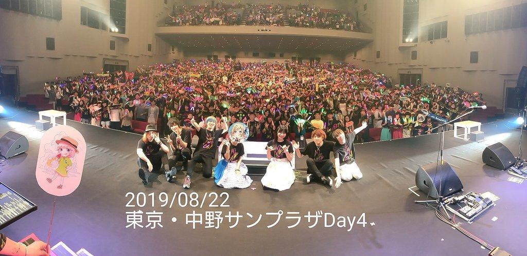2019/8/22LAWSON presentsCHiCO with HoneyWorks5th Anniversary Hall Tour 2019LiVE 5's ON !!東京・中野サンプラザDay4セミファイナルーー!沢山声だして全身使って楽しんでくれてありがとうすごく楽しかったです✨皆最高!次はファイナルだー!あっという間!寂しいー😭#CwHW5周年
