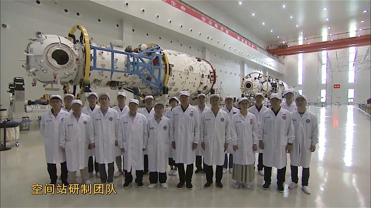 [Chine] Tiangong 3 / Tianzhou 2  EClEFB4U4AEtjAw