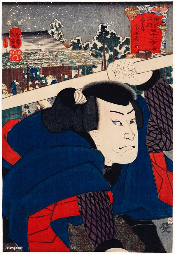 Mukojima Miyamoto Musashi by Utagawa Kuniyoshi (1753–1806), a traditional Japanese ukiyo-e style portrait illustration of an actor Minamoto Musashi. Original from Library of Congress. Digitally enhanced by rawpixel. Download this image: https://t.co/FNDY00wlvc https://t.co/pkCNtCXKpc