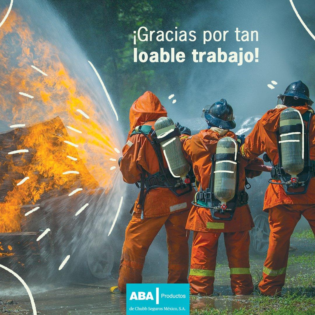 El primer cuerpo de bomberos de México se formó en Veracruz el 22 de agosto de 1873. #DíaDelBombero https://t.co/ZTGV3EYx7L