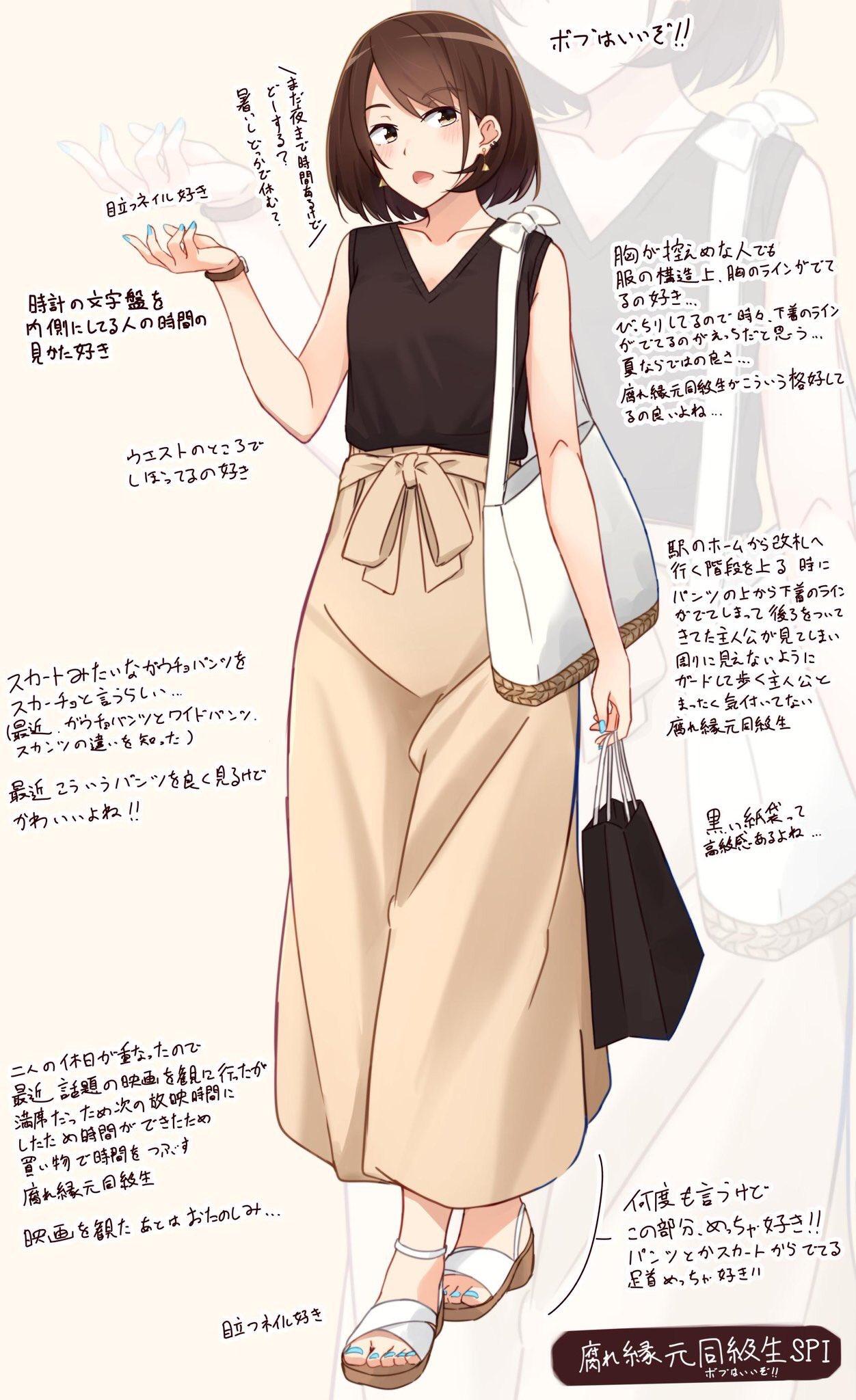 男受け◎なモテファッション!あなたが好きなのはどれ?