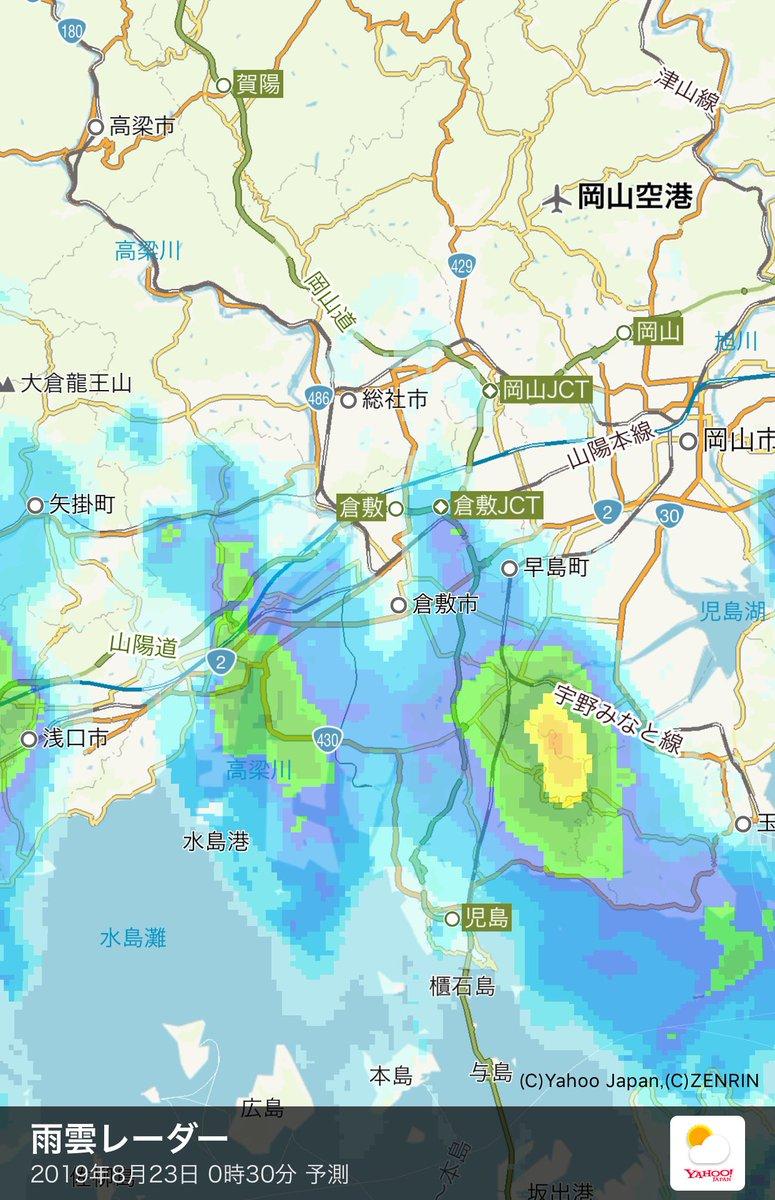 予報 倉敷 天気