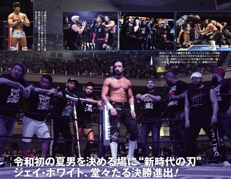 Bullet Club with its newest member, KENTA #njpw #g129<br>http://pic.twitter.com/jufuQOzFCH