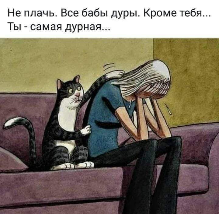 Картинки поддержка в трудную минуту мужчине