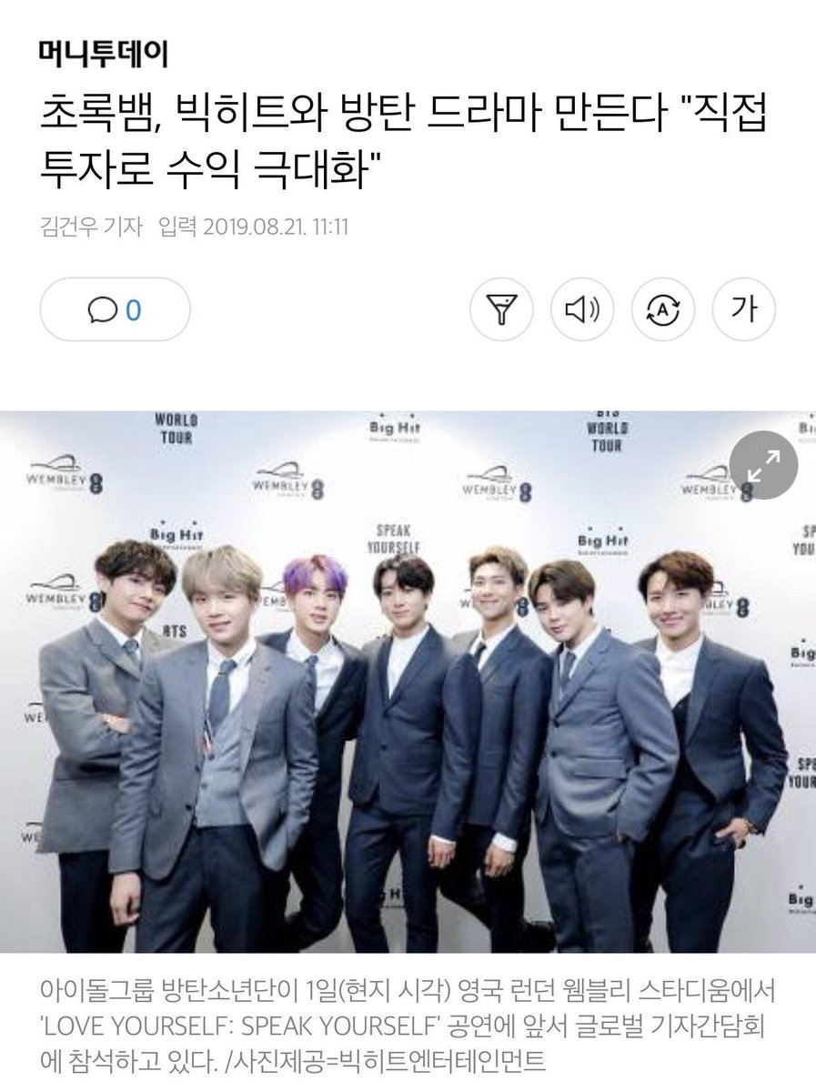 [INFO] A Chorokbaem Media irá criar, juntamente com a BigHit, um drama inspirado no Bangtan Universe!!!😱 #MPN #BTS #BoyWithLuv @BTS_twt Via: BTS_BR