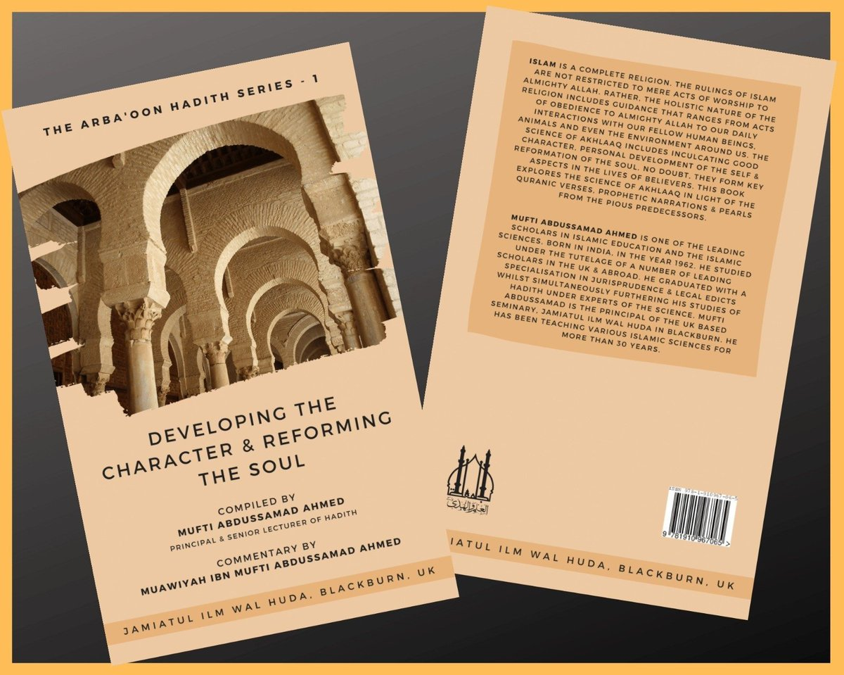 Alhamdulillah, our latest publications from Jamiatul Ilm Wal Huda -Developing Character & Reforming the Soul (40 hadith with commentary) -Diwan of Imam Shafi'ee (a translation & treatise on Arabic prosody)  May Almighty Allah accept and make them a means of benefit, Aameen. <br>http://pic.twitter.com/fgtcPDWpOf