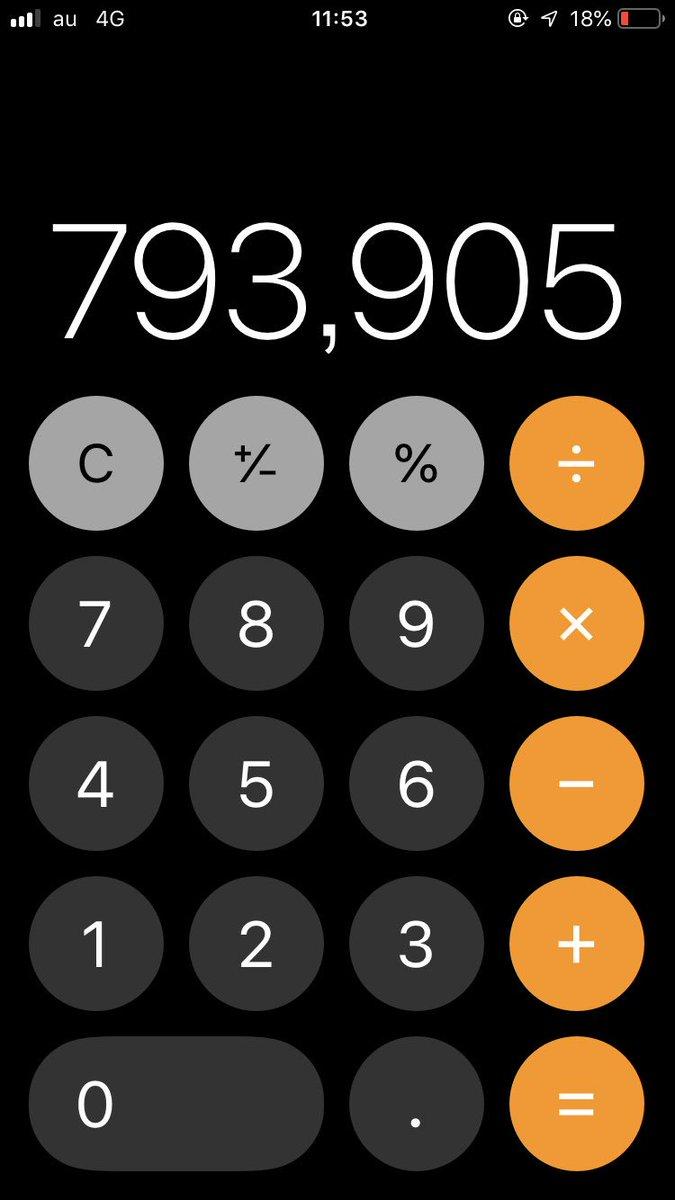 今月のクレジットカード支払いの総額です、楽天カード見落としてました。