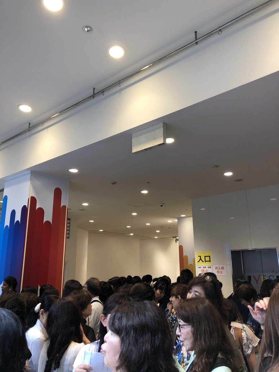 """#KimHyunJoong New Single """"This Is Love"""" Mini Talk and Handshake Event at YES Theatre, Osaka - Crowded! Fans queuing for Session1 now <br>http://pic.twitter.com/p9v4fdsYUX"""