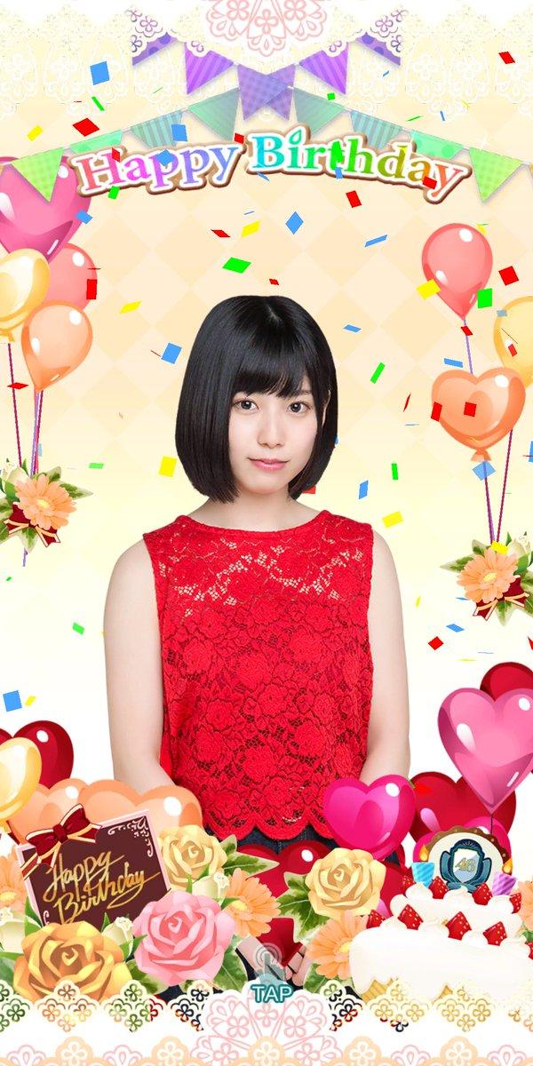 Happy Birthday Higashimura Mei! #Hinatazaka46 #日向坂46  #HigashimuraMei #東村芽依 <br>http://pic.twitter.com/IbKsSrwUeu