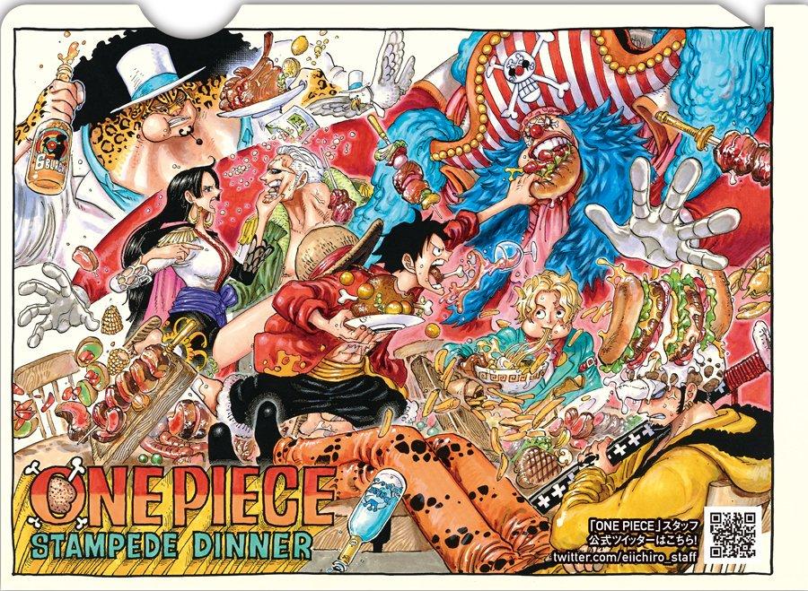 入場者プレゼント第2弾!50万枚限定!尾田栄一郎描きおろしミニクリアファイル & 「ONE PIECE PAC-MAN STAMPEDE Ver.」が楽しめる!いよいよ今日から配布開始です!#ONEPIECESTAMPEDE#ワンピーススタンピード