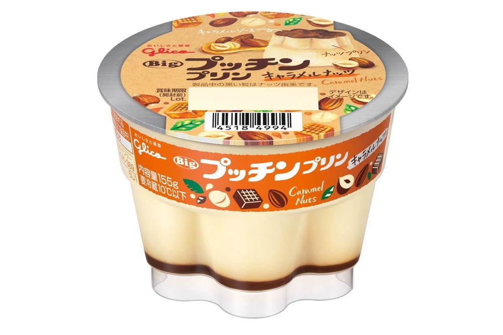 Bigプッチンプリン限定「キャラメルナッツ」3種のナッツペースト&キャラメルソースの濃厚プリン -