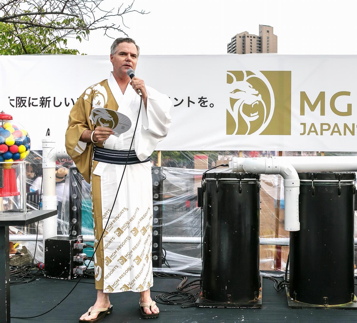 MGMリゾーツ、大阪IRの実現へのコミットメントを再確認