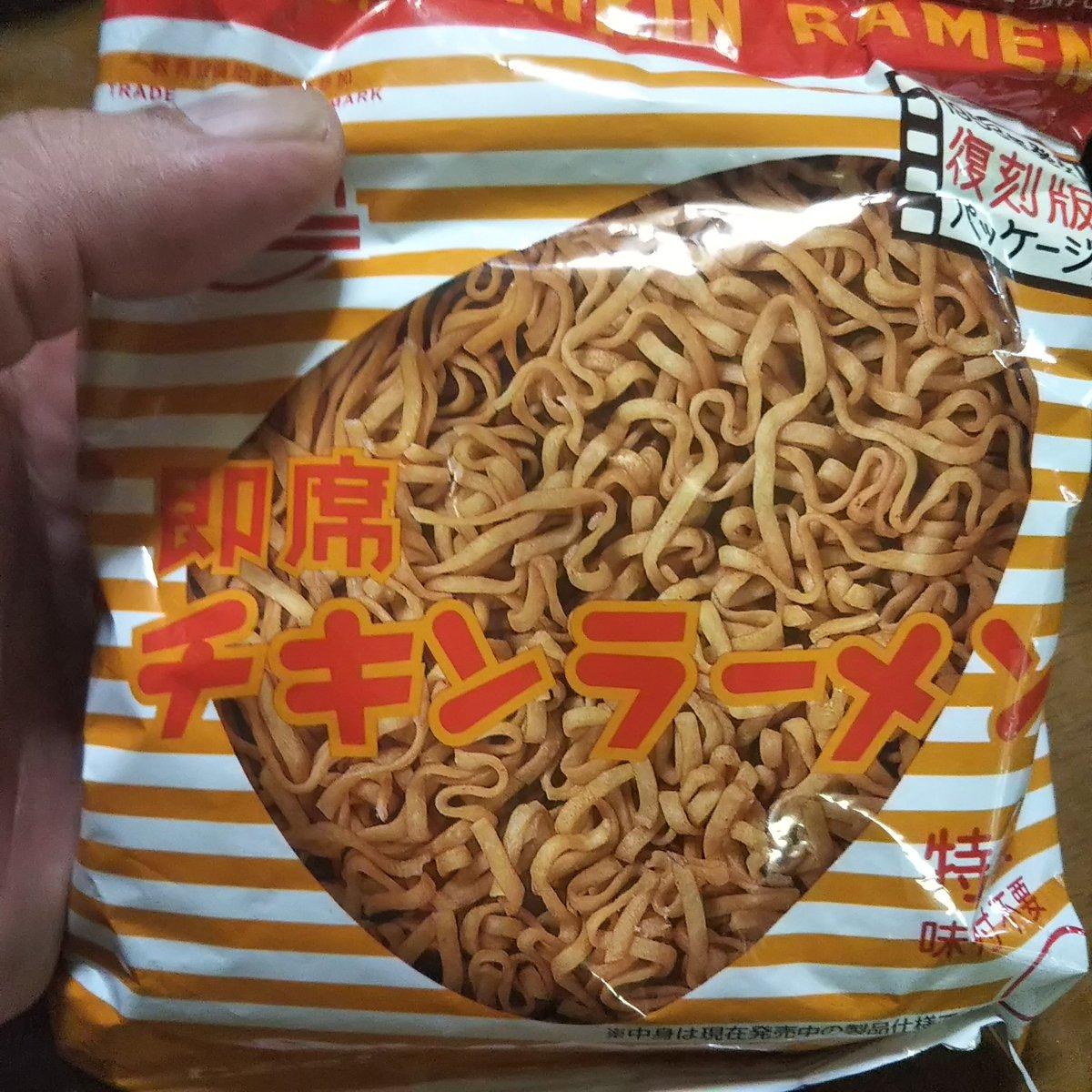 チキンラーメン 賞味期限