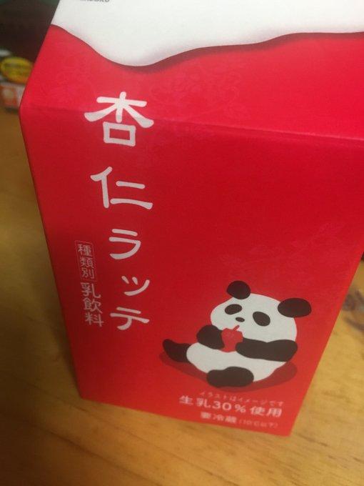 ドクター ペッパー 杏仁 豆腐