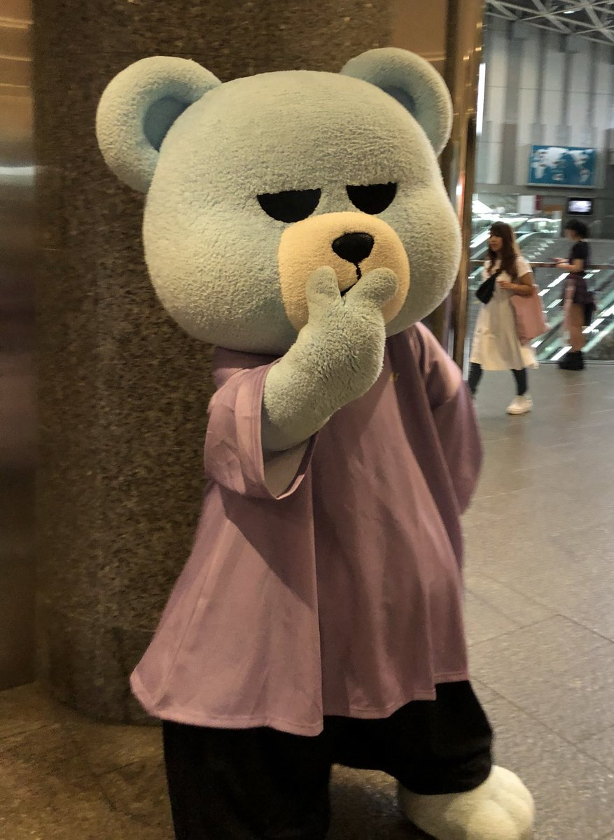 Krunk saw this shirt and did the Hanbin pose  y'all I'm screaming  <br>http://pic.twitter.com/gl7X21SO7j