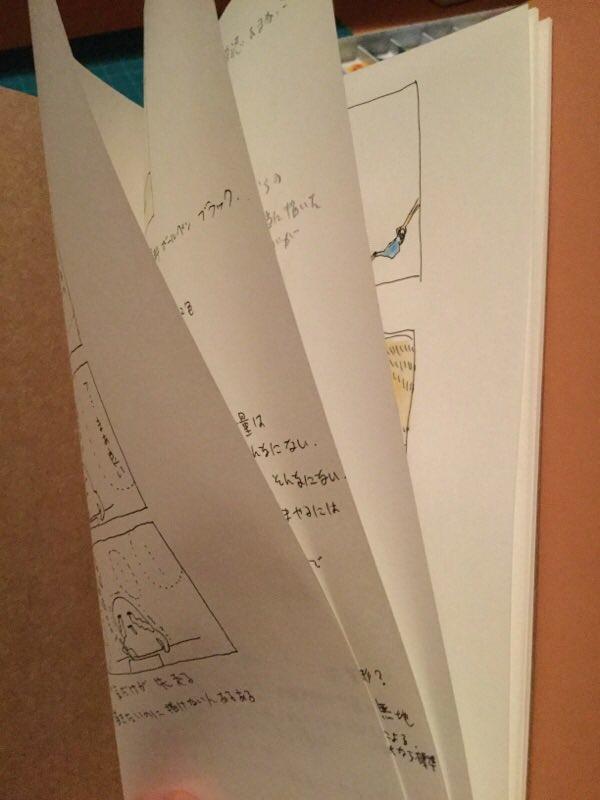 test ツイッターメディア - この動画見て気になってた手帳ノートを発見、1時間悩んで購入。私は出先で簡単な水彩をしたいので、ポケット作ってパレットと水筆を挟む予定。紙の描き味や裏写りや水つけた時のデコボコ具合もチェックして、問題なーし。 #ダイソー #COORDI https://t.co/GSAUGfL3Zb @YouTubeより https://t.co/cpoFBjzXoh