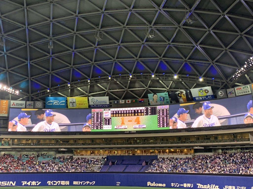 どらほー!中日ドラゴンズさん勝ちました!!\(^^)/始球式で投げた日だからなお嬉しい!ノーバン投球リベンジできるように、またナゴヤドームに帰ってこれるように頑張るぞ~!!