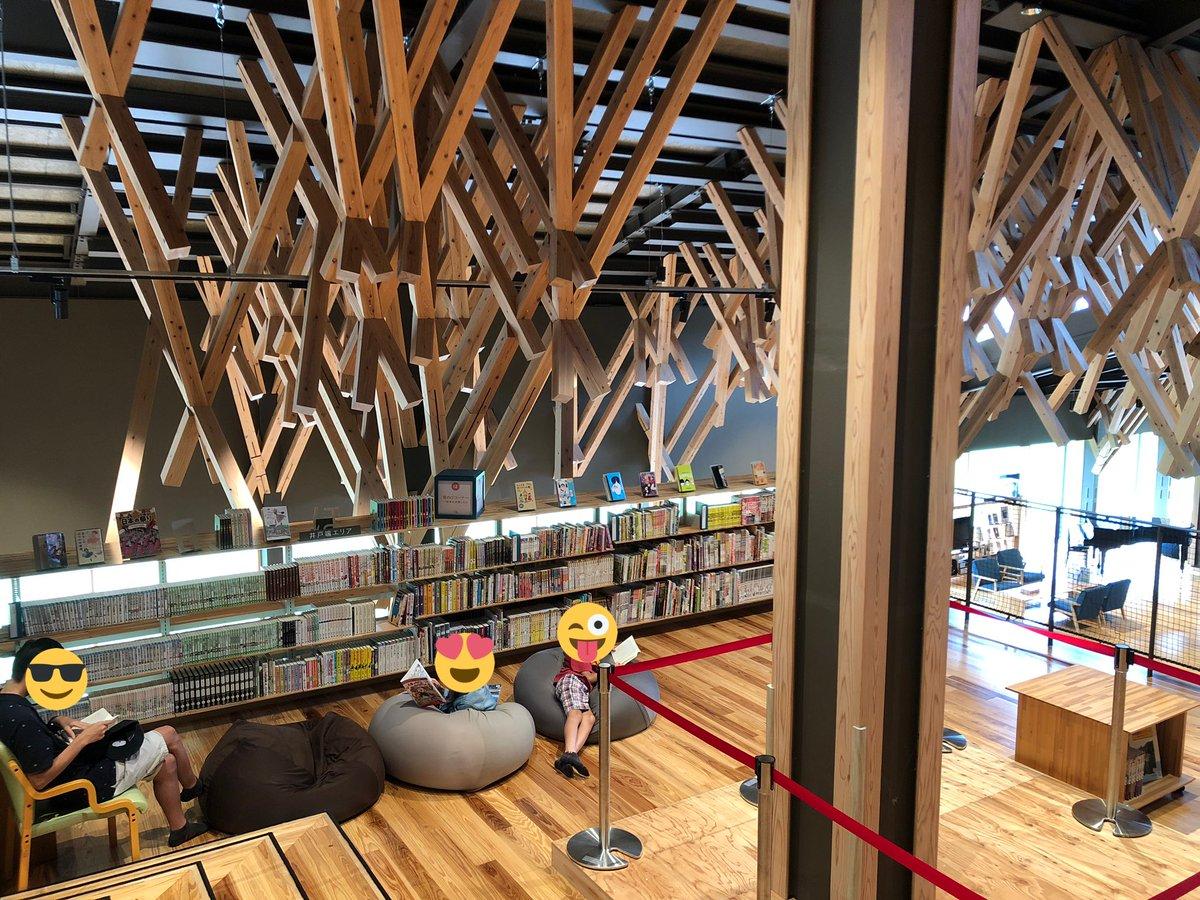 RT @knockout_: きょうは高知の山奥にある図書館に行ってきたのですが、控えめに言って最高でした https://t.co/4KmR2inBBU