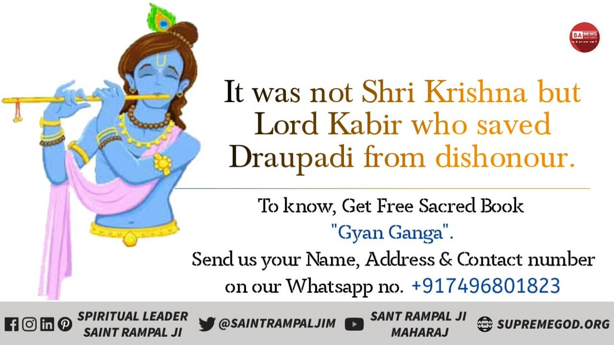 #जन्माष्टमी It's written in geeta that the god who is the father of all and is nourishing everyone is other than the speaker of geeta itself. <br>http://pic.twitter.com/7WsAXNtuOF