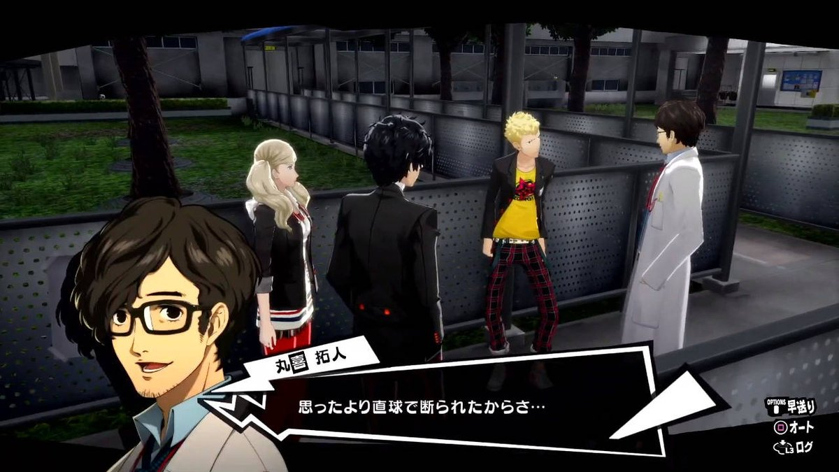Persona Central On Twitter Persona 5 Royal Takuto Maruki Character Introduction Trailer Released Https T Co Cq1kxc0iuk