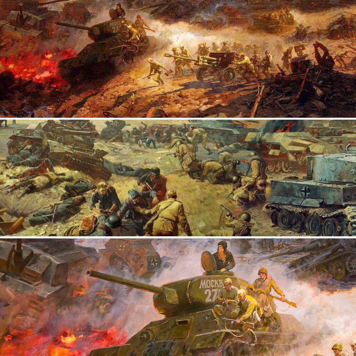 Дни воинской славы картинки курская битва