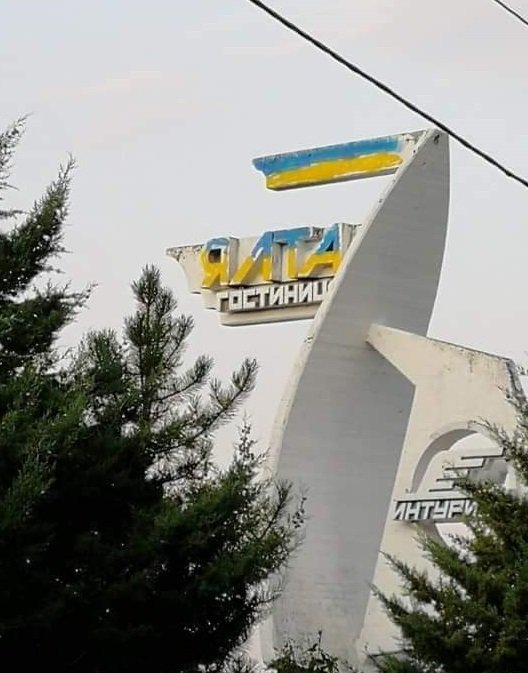 Зеленский предоставил гражданство Украины 11 иностранцам, защищавшим территориальную целостность государства - Цензор.НЕТ 532