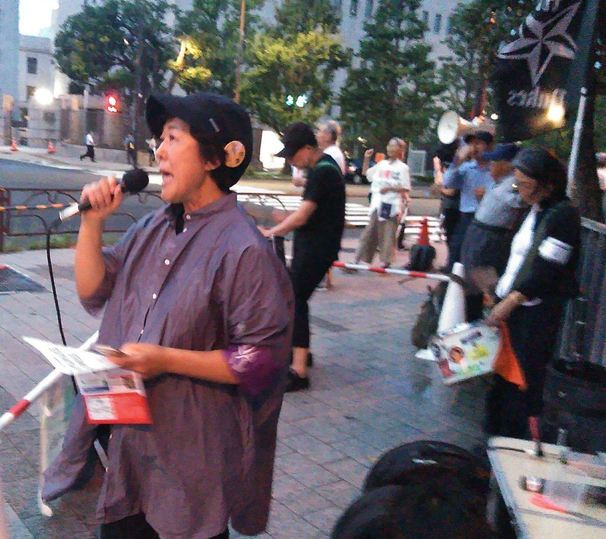351回【再稼働反対!首相官邸前抗議】開始! 韓国政府が福島第一原発の汚染水放出問題への対応を始めました。国内でも脱原発をめざす首長会議が、海洋放出せず長期保管するよう求める緊急声明を出しました。安倍首相!汚染水はアンダーコントロールされてません!今すぐ原発ゼロへ! #金曜官邸前抗議