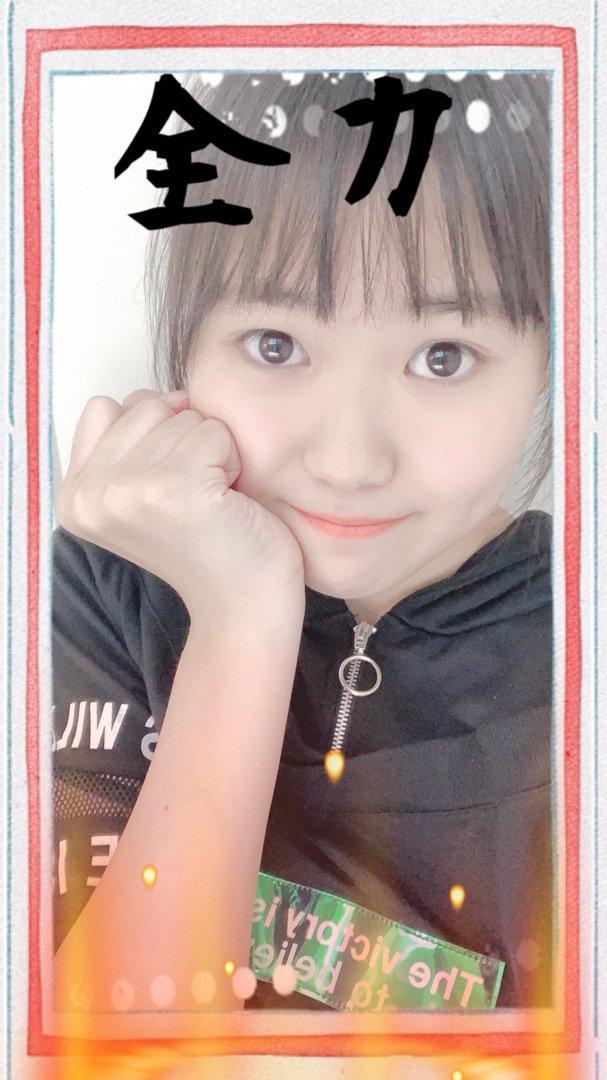 【Blog更新】 ほにゃらら。。工藤由愛: おはようございます(*^^*)こんにちは( ﹡・ᴗ・ )こんばんは(๑ ᴖ ᴑ ᴖ…  #juicejuice