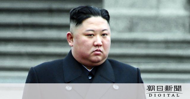 日韓の軍事情報協定、破棄を韓国に要求 北朝鮮サイト:朝日新聞デジタル北朝鮮の宣伝ウェブサイト「わが民族同士」は28日、日韓軍事情報包括保護協定(GSOMIA)の破棄を韓国に要求する論評を掲載した。半導体材料の輸出規制問題で日韓関係…