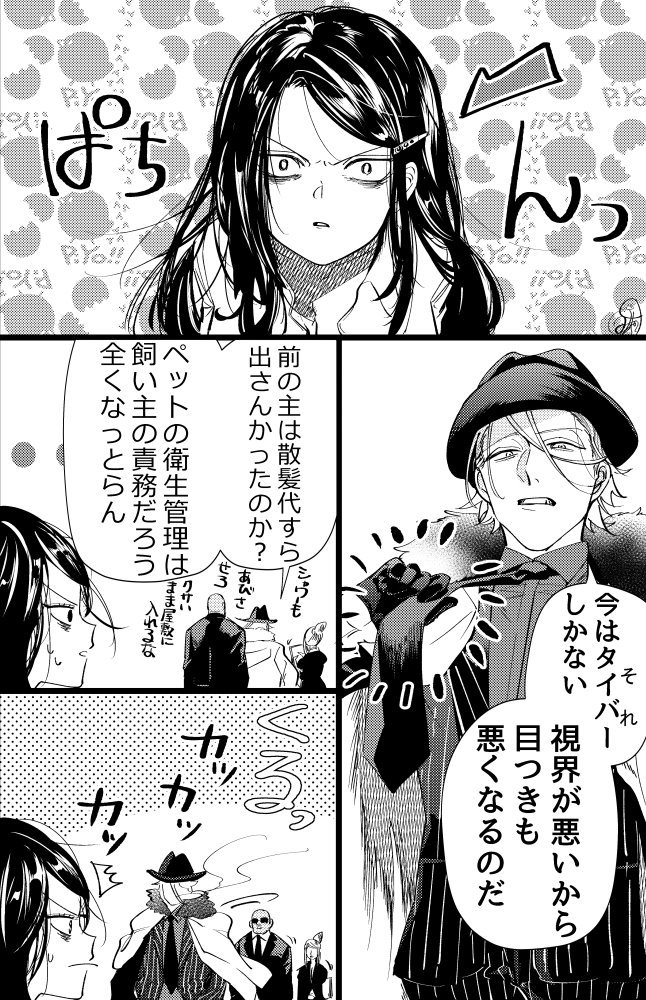 おつじ🏍️ヤンキー②巻9/21発売!さんの投稿画像