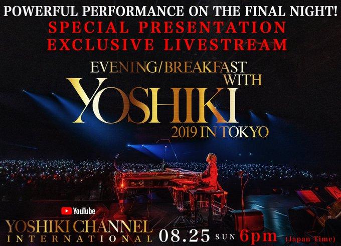 完走できるかなー... できるよー。自問自答! 笑Broadcasting the 12th show!RT @YoshikiChannel【8月25日(日)18時〜生放送決定】全12公演!史上最強のディナーショー最終公演を一部独占生中継!会場密着レポート!@YoshikiOfficial #EveningWithYoshiki 2019
