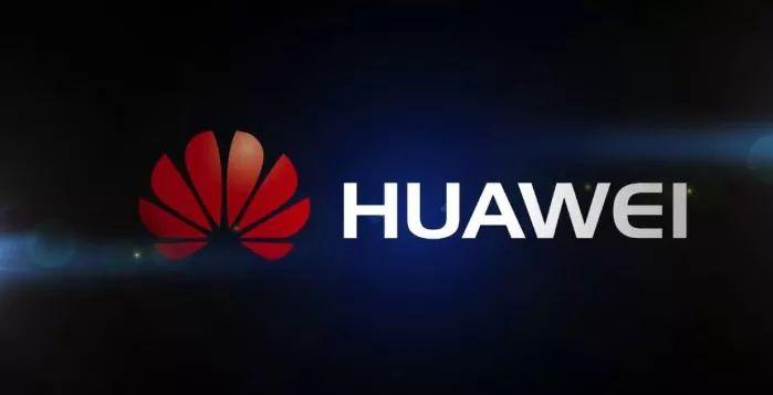 #America KI PABANDIYON SE #Huawei COMPANY KI AAMADANI ME 10 ARAB DOLLARS KAMI KA IMKAAN ZAHIR KIYA GAYA HAI.10:00PM#6nnNews #News #PK
