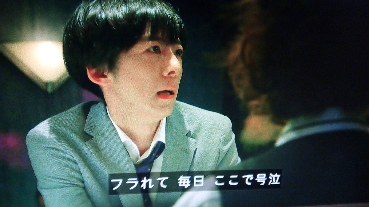【朗報】慎二、毎日泣いてることが凪にバレる#凪のお暇