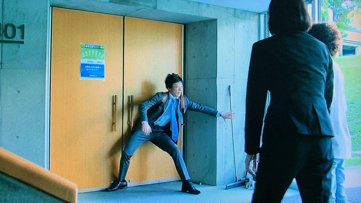 まってまってこんな機敏な慎二はじめてじゃないですか笑 #凪のお暇