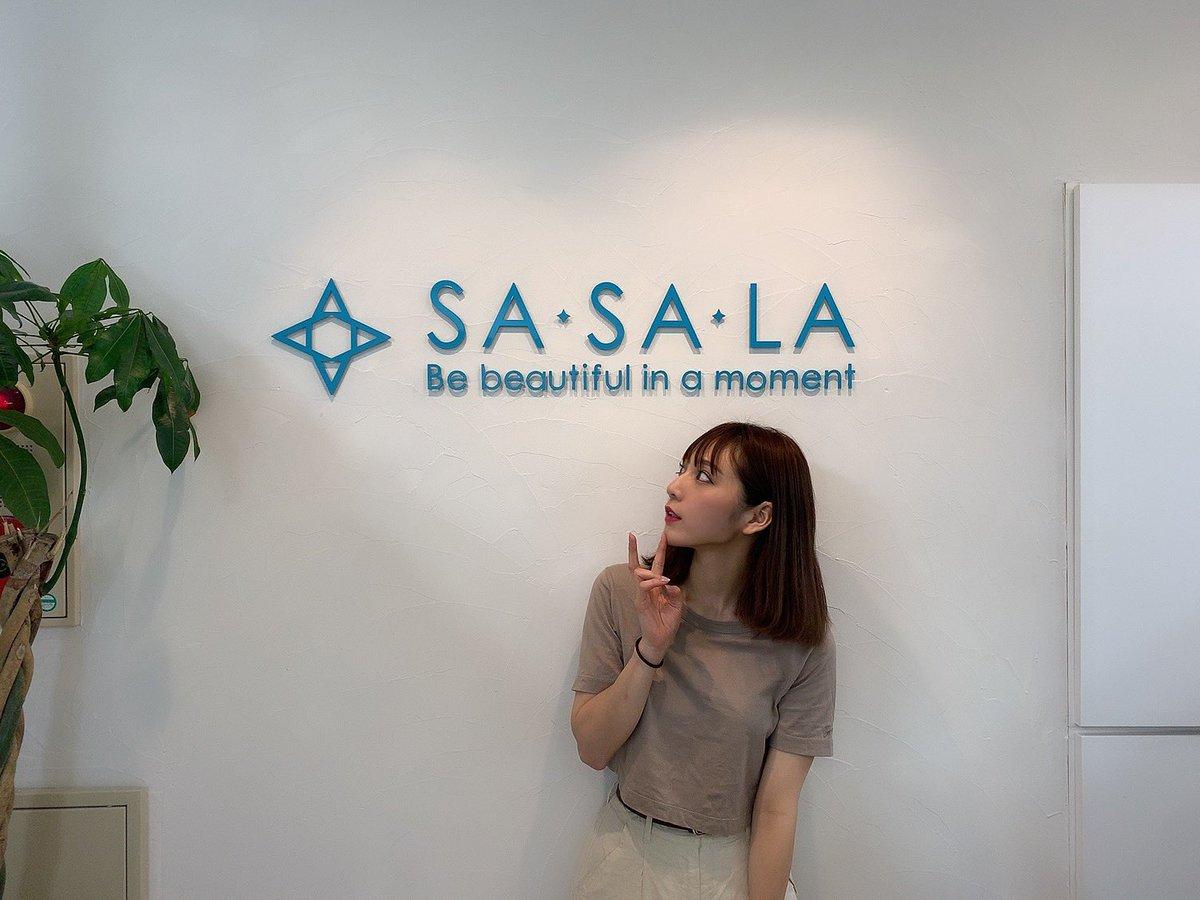 SASALA @sasala_official で脱毛してきた!名古屋店がオープンするらしく、100円で3部位の脱毛体験もできるし、効果もちゃんとあるので近くのひと、是非いってみて💙ここから予約できます^_^👍🏻👍🏻