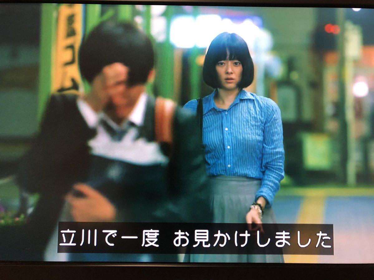 【朗報】慎二、泣いていたことを再び凪の前でバラされる#凪のお暇