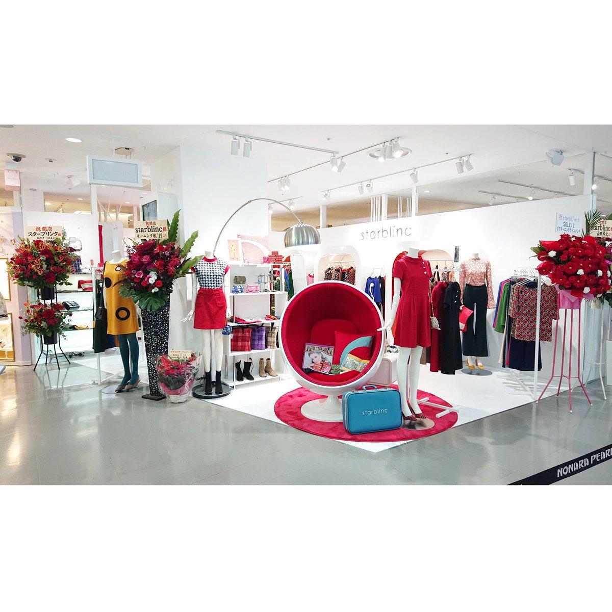 ⦅職場⦆ラフォーレ原宿2階に店舗オープンしました~‼︎  starblinc(スターブリンク)ってゆう60sレトロフューチャーなブランドでごわす。  私はアトリエ製作部(服を作る側)だから店舗には立たないけど宜しければ遊びに行ってみて下さい~