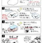 荒木先生のアシになって最初に学んだことが凄い!「石」の描き方1つがこうも応用できるとは…!