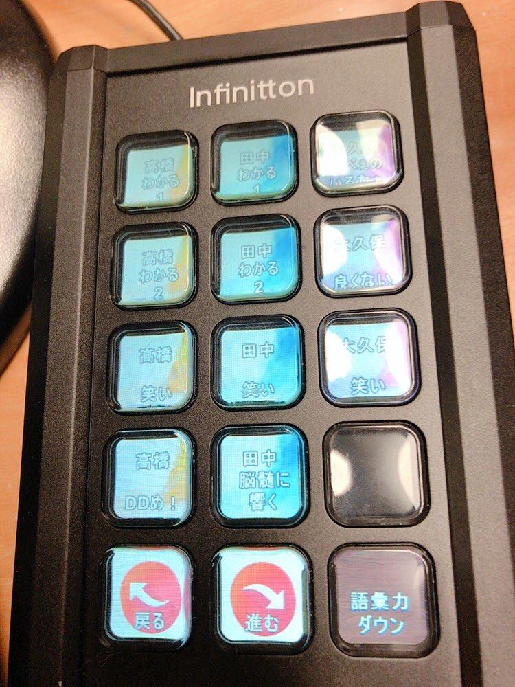 いや〜〜このボタン、久しぶりに使ったけど、最高だなあ。今週もありがとうございました!!!2枚目は強制終了ボタン笑笑#FGOラジオ