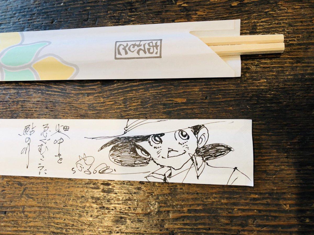 やぐちたかお(79歳)の落書き。白い紙とペンがあれば、気付くと何か描いています。子どもと同じです。(矢口の次女 かおる)#矢口高雄