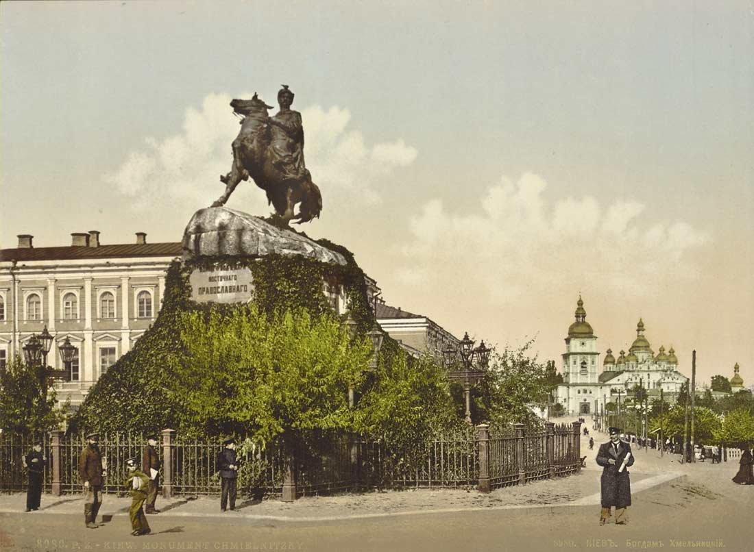 Фото на открытку киев, юбилеем начальнику мужчине