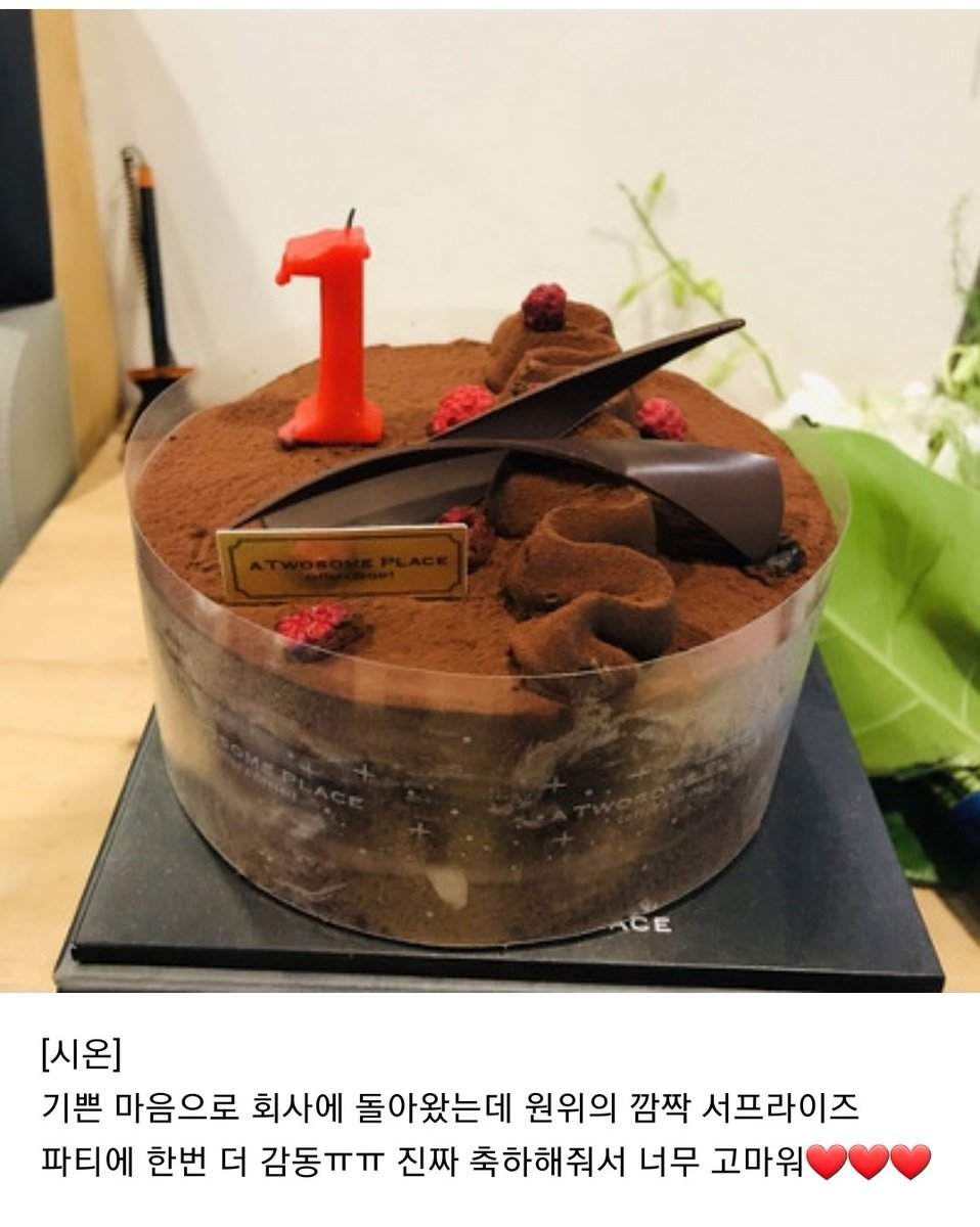 ONEWE RLY WENT FAR TO SURPRISE ONEUS WITH A CAKE THE MOMENT THEY ENTERED THE COMPANY BUILDING <br>http://pic.twitter.com/YblPmqhJZv