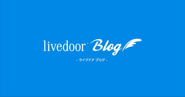 【競馬】内枠有利の傾向が顕著な近年の日本ダービー、種牡馬選定レースとしては由々しき状況 https://t.co/Ddwzy7ifoS